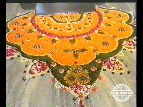 Inauguration | Gujarat Club Calcutta | Diamond Jubilee | GCC | Hirak Mohotsav | Kolkata | 1990