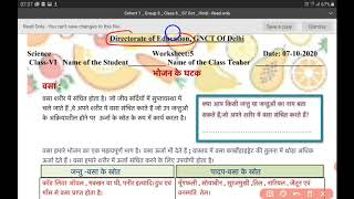 science worksheet 5 class 6(7/10/2020)  hindi medium/ worksheet science5 class6  worksheet81 part-2