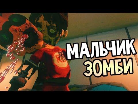 Ben And Ed Bencalypse Прохождение На Русском #1 — МАЛЬЧИК ЗОМБИ! НОВОЕ ДОПОЛНЕНИЕ!