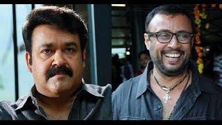 Vacation mood makes Mohanlal say yes to  Lal Jose | Hot Malayalam News