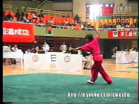 Shanxi Team Member - Changquan - 1996 China Wushu Nationals