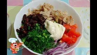 Рецепт салата с фасолью, мясом, соленым огурцом
