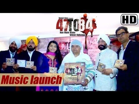 Music Launch | 47 to 84 | Hun Main Kisnu...