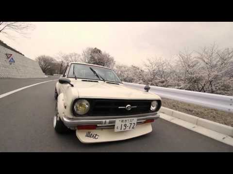 Datsun 1200 Coupe