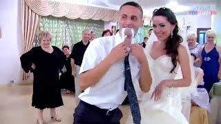 Свадебные приколы. Лучшие свадебные приколы