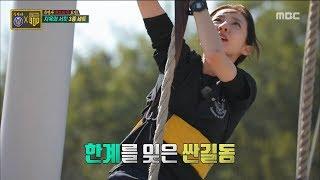 [HOT] Be good at exercising,진짜 사나이 300 20190104