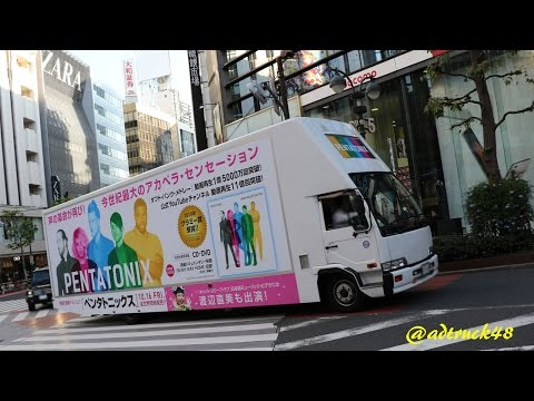 "Ad truck of Pentatonix ""Album PENTATONIX"" which came up in Shibuya"