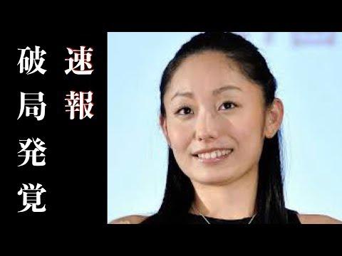 【速報】安藤美姫が破局していた事が発覚!新恋人が美女すぎて言葉が出ない...