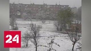 """""""Погода 24"""": синоптики предупреждают о новых снегопадах на Урале - Россия 24"""