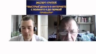 Результаты в партнёрке Виталия Тимофеева. Отзыв Андрея Хвостова