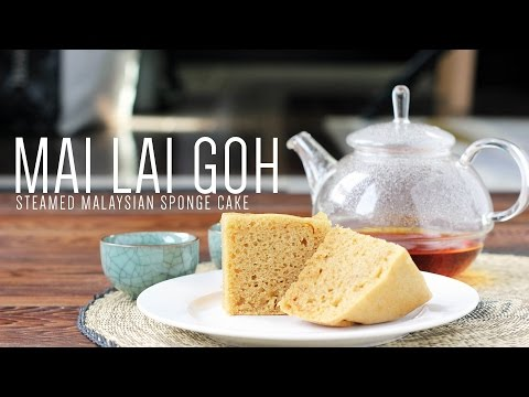Mah Lai Goh (Steamed Malaysian Sponge Cake)   Dim Sum Recipe