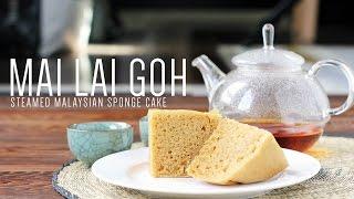 Mah Lai Goh (Steamed Malaysian Sponge Cake) | Dim Sum Recipe