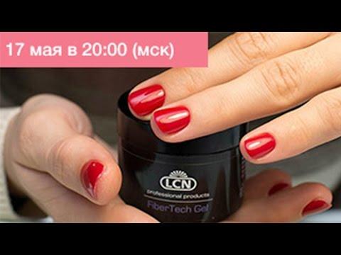 Видео Современное наращивание ногтей растяжка