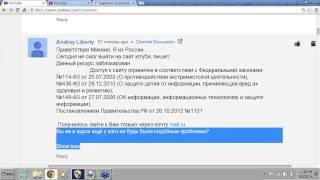"""У Вас тоже заблокирован YOUTUBE? - """"Я из России. Сегодня не смог выйти на сайт ютуба..."""""""