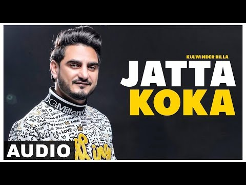 Jatta Koka (Full Audio) | Kulwinder Billa | Beat Inspector | Latest Punjabi Songs 2019