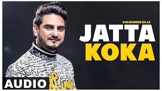 Jatta Koka (Full Audio) | Kulwinder Billa | Beat Inspector | Latest Punjabi Songs 2019