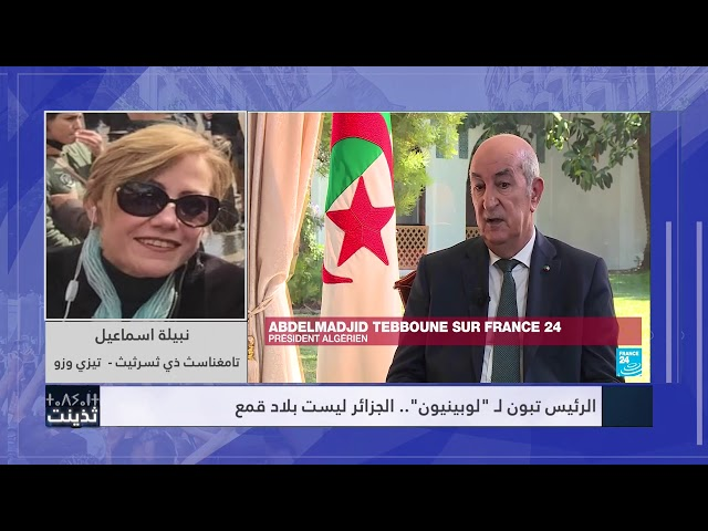 Tebboune a L'opinion..