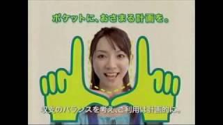沖縄の懐かしいCM集、「マック天気予報」など、2009年3月ごろ