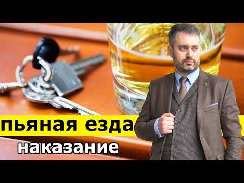 Пьяный водитель | Лишение прав | Автоюрист про медосвидетельствование и штрафы ГИБДД 2019
