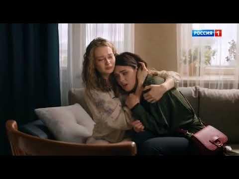 Заклятые подруги 4 серия 2017 Мелодрама фильм сериал