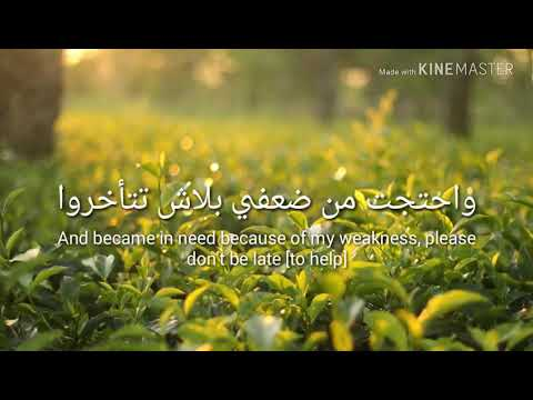 Lyrics Hamza Namira ( اوعدوني   Ew-'Idooni) cover by Mohamed Youssef