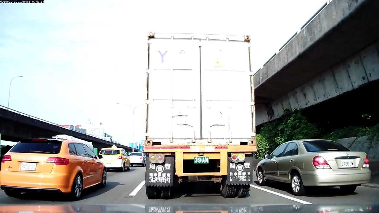 國道一遊覽車交通亂源之一 違規 造成後方回堵 MD8 - YouTube