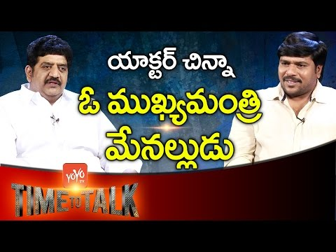 Actor Cum Director Chinna (Jithendra Reddy) Exclusive Interview | TIME TO TALK | YOYO TV Channel