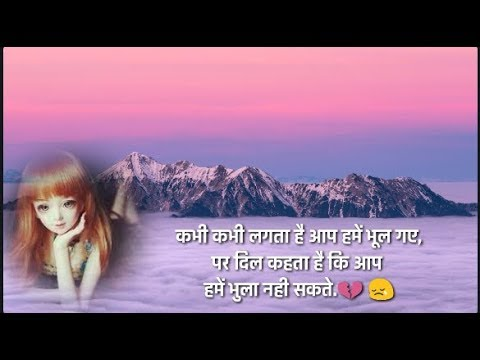 Sad Break Up Shayri Quotes Hindi इशक हर कसक