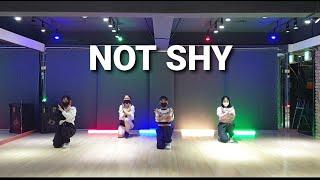 ITZY(있지) - Not Shy (낫샤이) 커버댄스 …
