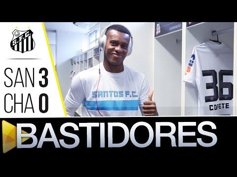 Santos 3 x 0 Chapecoense | BASTIDORES | Brasileirão (03/07/16)