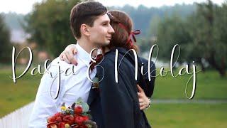 Hochzeitsvideo Darja & Nikolaj /Ukrainische Hochzeit