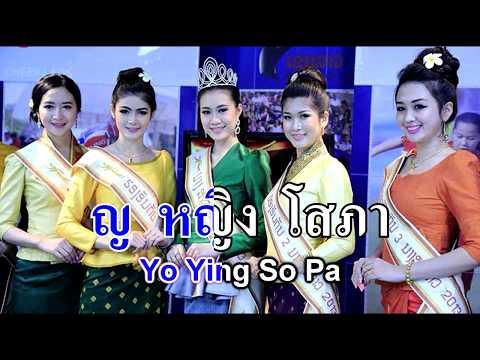 ก เอ๋ย ก ไก่ Thai Alphabets Song with EN Sub