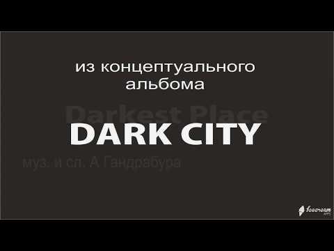 InnerVoice - DARKEST PLACE single version (progressive gothic metal)