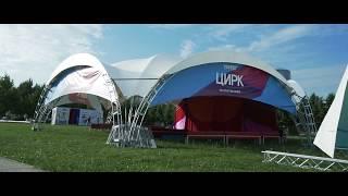 VK Fest 2018: Парк 300-летия Санкт-Петербурга во время монтажа