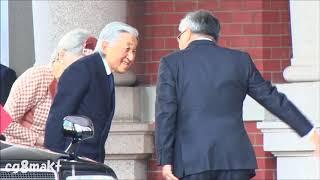 平成29年 天皇皇后両陛下 東京駅前完成記念式典 御臨席