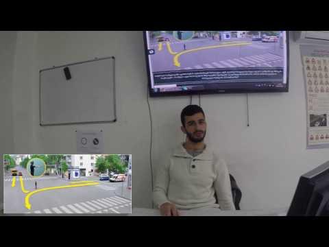 მარეგულირებელი • ვიდეო გაკვეთილი • ემსი დრაივი