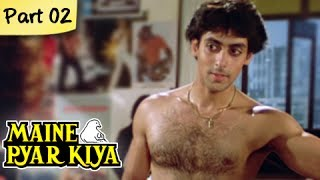 Maine Pyar Kiya (HD) - Part 02/13 - Blockbuster Romantic Hit Hindi Movie - Salman Khan, Bhagyashree