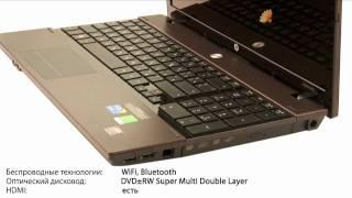 Обзор ноутбука HP ProBook 4520s