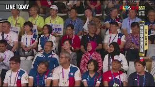 2018 Asian Games  Badminton Women's Singles Final  Tai Tzu Ying vs. P.V. Sindhu 2018亞運 決賽 戴資穎 VS 辛度