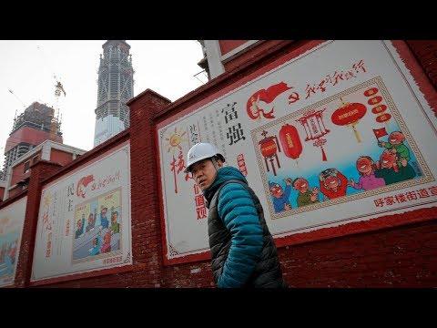 时事大家谈:私企党组织领导职工共享利润,中国新公私合营起步?