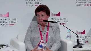 Выступление аудитора Счетной палаты Татьяны Блиновой на Московском финансовом форуме 2018