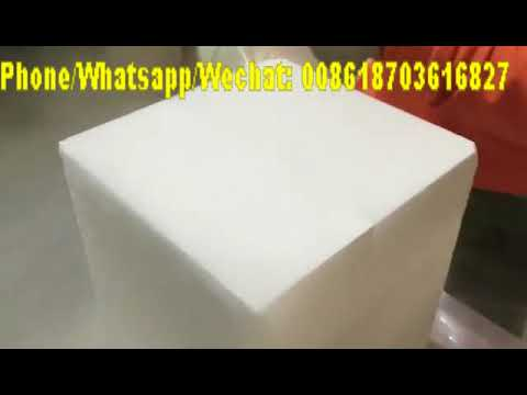 Dry Ice  Making Machine From China