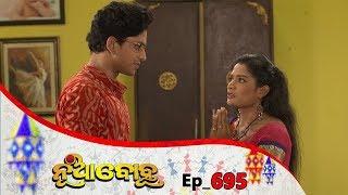 Nua Bohu | Full Ep 695 | 8th Oct 2019 | Odia Serial – TarangTV