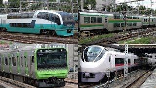 JR東日本 上野駅の電車 E231系 E233系 E235系 251系 E531系 651系 E657系 Electric Multiple-Unit