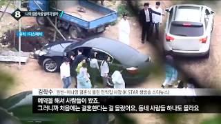 원빈·이나영 이어 배우 윤정희도 '비밀 결혼식'_채널A…