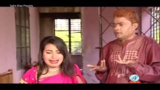 Shaali Dibosh (শালী দিবস) Harun Kisinger Bangla Comedy 2016