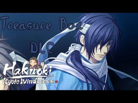 Miso Soup Incident XD ~ HAKUOKI: KYOTO WINDS [HAJIME] ~ TREASURE BOX DLC |