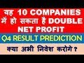 Q4FY19 result prediction | multibagger stocks 2019 india | best shares to invest now for long term