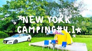 [여름캠핑] 캠핑VLO…