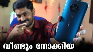 വീണ്ടും നോക്കിയ 🔥🔥🔥  Nokia 5.3 Malayalam Unboxing ⚡⚡⚡